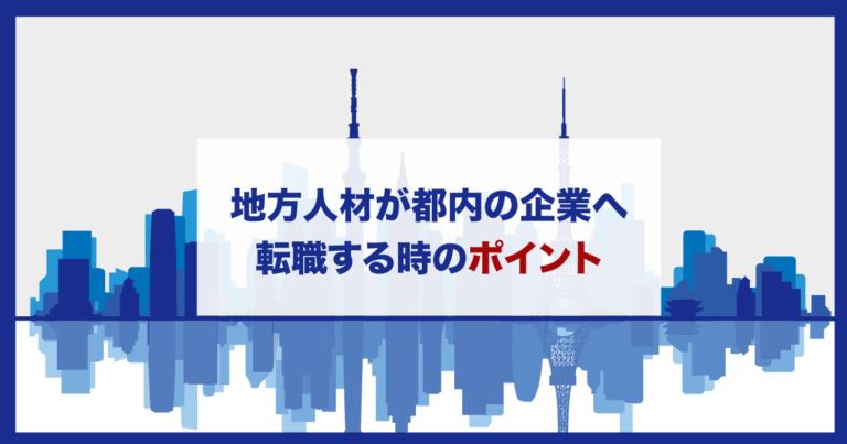 onayami_july_1