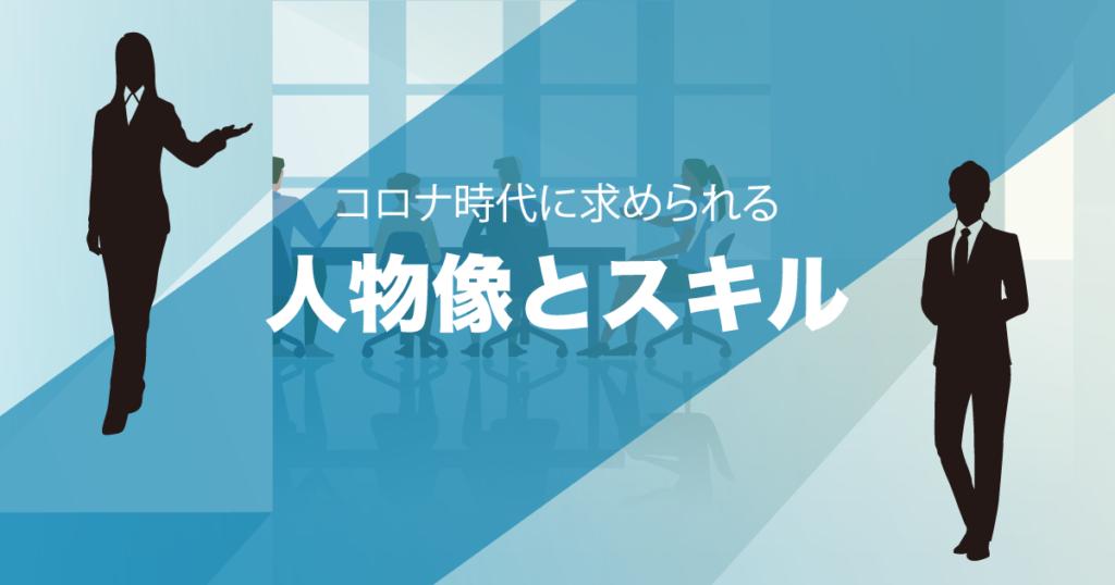 onayami_july_6