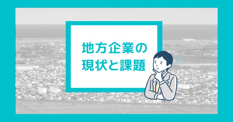 onayami_july_9