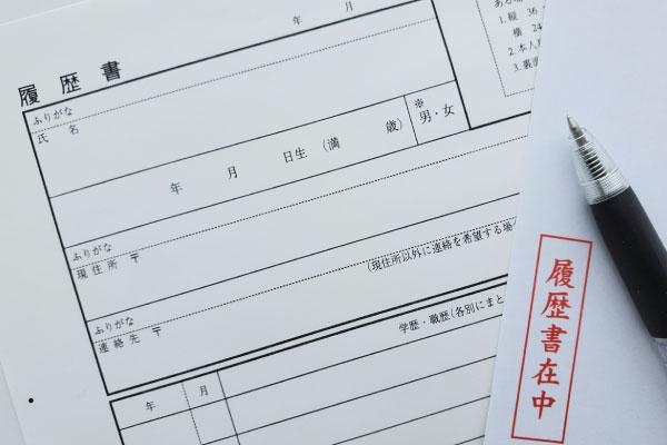 write-resume_1