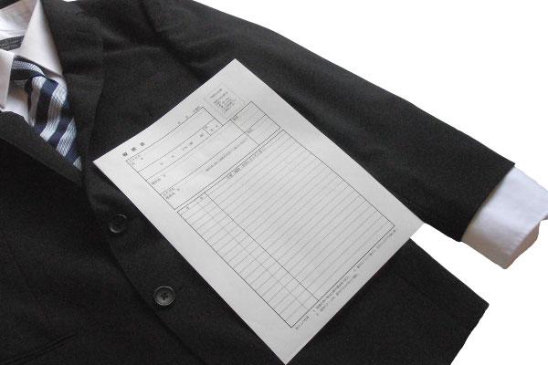 write-resume_3