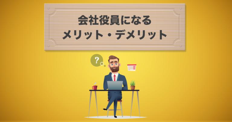 company-executive