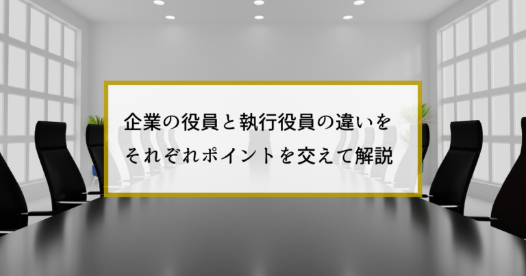 onayami_august_6